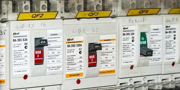 Электробезопасность охрана труда обучение подготовка и сдача экзаменов на группу по электробезопасности