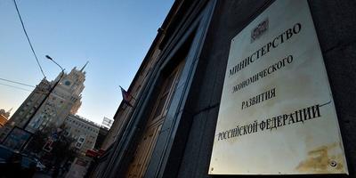 В России будет модернизирован порядок осуществления разрешительной деятельности