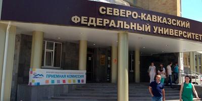 На базе Северо-Кавказского федерального университета планируют создать центр компетенций в сфере туризма