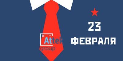 Attek black: накопительная карта для наших клиентов