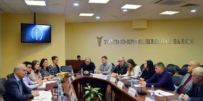 ТПП и Ростехнадзор подписали официальное соглашение о сотрудничестве