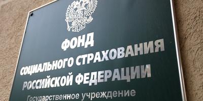 В Санкт-Петербурге появится новый закон об охране труда