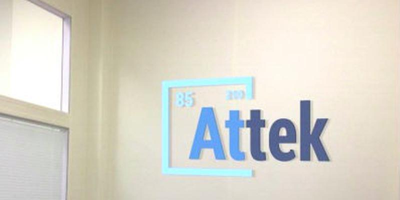 Attek проводит бесплатные семинары по СОУТ