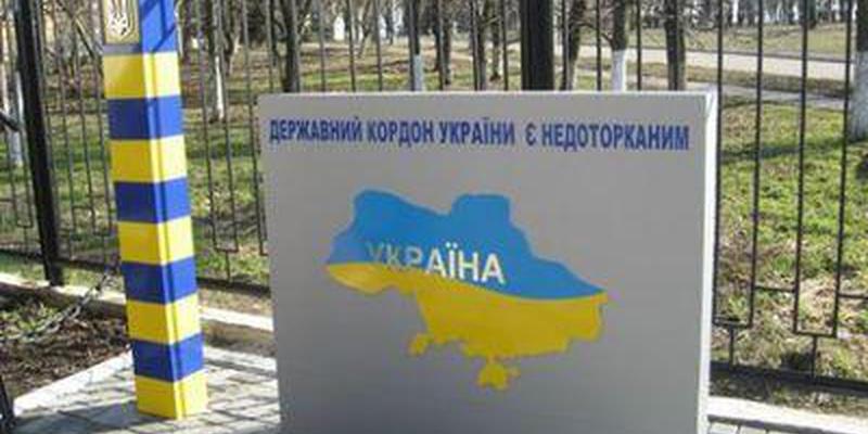Украина расширит список запрещенных товаров из России