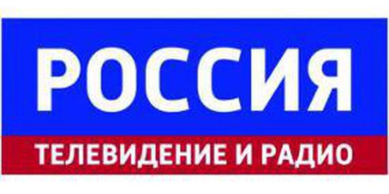 Сотрудничество с ГТРК