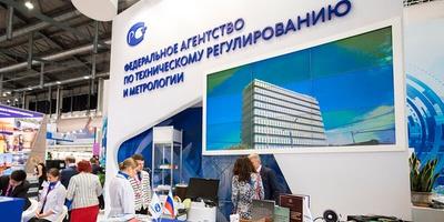 В Красноярском крае намерены бороться с фальсификацией продуктов питания