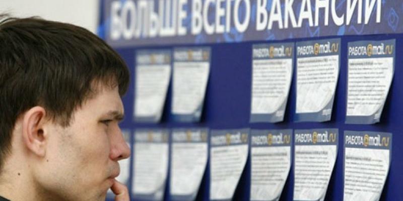 """""""Первый канал"""" предоставил информацию о ситуации на рынке труда"""
