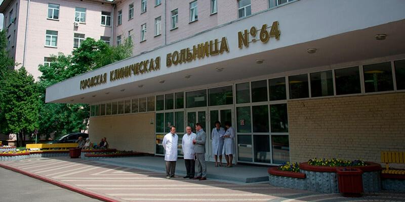 В Москве запустили программу аттестации городских врачей