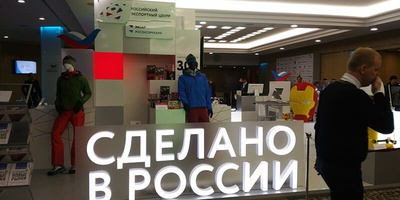 В Краснодарском крае могут внедрить стандарт «все включено»