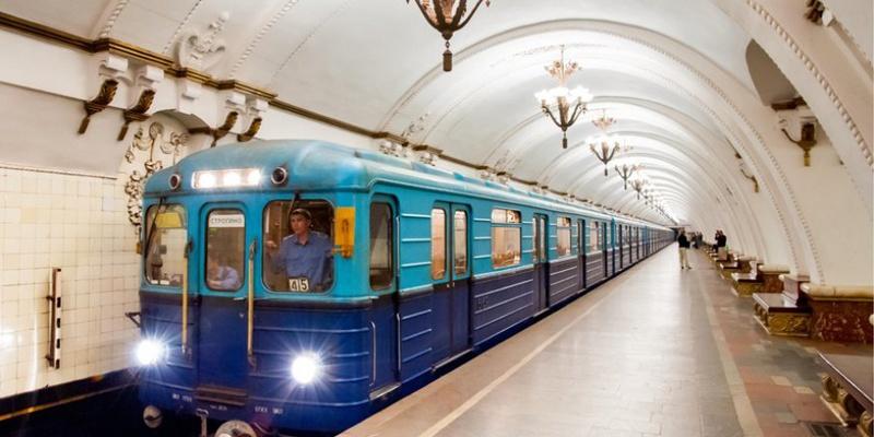 Attek проведет спецоценку для работников московского метрополитена