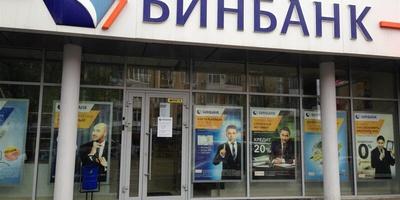 Группа компаний Attek провела спецоценку условий труда в московском метрополитене