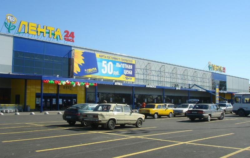 Сертификация ТР ТС гипермаркета Лента